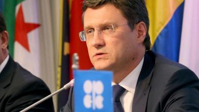 Photo of وزير الطاقة الروسي: روسيا ستخفض إنتاجها النفطي إلى المستوى المطلوب خلال الشهر الحالي