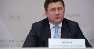 Photo of روسيا تخفض إنتاج نفط يونيو أكثر من المطلوب فى اتفاق أوبك