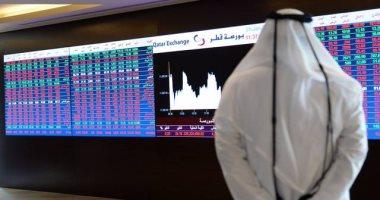 تراجع بورصة قطر بختام التعاملات بضغوط هبوط 4 قطاعات