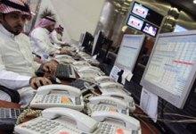 تباين مؤشرات بورصة الكويت بمستهل التعاملات وسط صعود 4 قطاعات