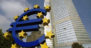 الأسهم الأوروبية تتراجع قبيل اجتماع البنك المركزى الأوربى