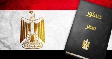 Photo of دليلك للتعديلات الدستورية.. تعرف على النص المعدل للمادة 193 من الدستور