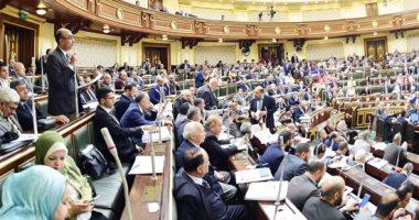 Photo of دليلك للتعديلات الدستورية.. ننشر نص المادة 190 بعد موافقة البرلمان عليها