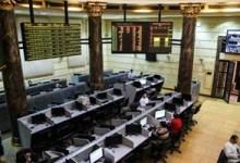 أسعار الأسهم بالبورصة المصرية اليوم الأربعاء 24 - 4 -2019