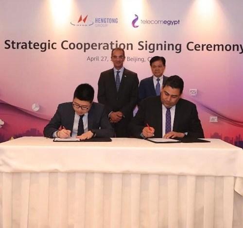«المصرية للاتصالات» توقع إتفاقيات مع شركات صينية بقيمة 65 مليون دولار
