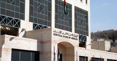 ارتفاع الدخل السياحى للأردن 5.2% فى الربع الأول من العام الحالى