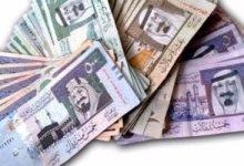 سعر الريال السعودى اليوم الاثنين 13-5-2019 والعملة تواصل تراجعها مقابل الجنيه
