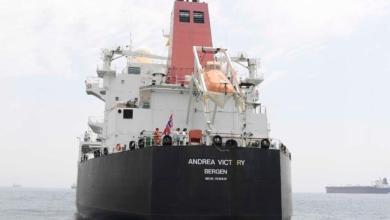 Photo of وزارة الطاقة الأميركية: أسواق النفط تتلقى إمدادات كافية بعد عمليات التخريب التي تعرضت لها 4 سفن قبالة الإمارات | أخر الأخبار