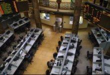 أخبار البورصة المصرية اليوم الخميس 27-6-2019