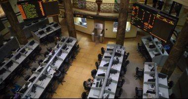 Photo of تراجع المؤشر الرئيسى للبورصة المصرية بمنتصف التعاملات بضغوط مبيعات عربية وأجنبية