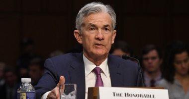 هل يخفض مجلس الاحتياطى الفيدرالى الأمريكى أسعار الفائدة باجتماع 31 يوليو؟