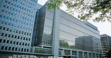 البنك الدولى: الدول النامية تحتاج من 640 مليار لـ2.7 تريليون دولار لتحقيق التنمية