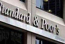 الأسهم الأمريكية تغلق منخفضة بعد تقرير للوظائف قلص توقعات خفض الفائدة