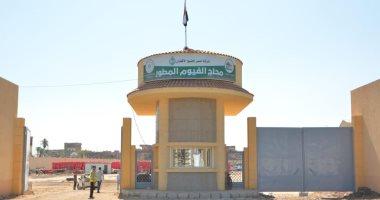 """""""القابضة للغزل"""": البدء فى إجراءات إنشاء محلجى قطن بكفر الشيخ والبحيرة"""