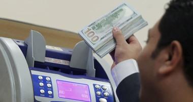 ارتفاع الين اليابانى إلى أعلى مستوياته فى 5 أسابيع أمام الدولار