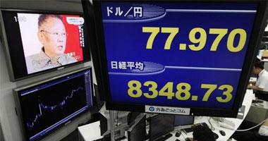 صورة أسهم اليابان تتعافى بعد ارتباك قصير بشأن الاتفاق التجارى الصينى الأمريكى