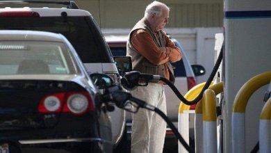 Photo of تراجع الطلب على البنزين الأمريكي بنسبة 1.3 في المائة