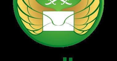 الأحوال المدنية ربط السفارات الأردنية في الخليج العربي الكترونيا