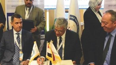 Photo of اتفاق لبدء مشروع تجميع البيانات الجيوفيزيقية بمناطق صعيد مصر البترولية
