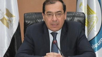 Photo of وزير البترول يفتتح مؤتمر مبادرة البيانات المشتركة لمنظمات الطاقة الدولية