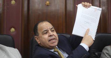 Photo of وزير المالية: مد مظلة الإفراج بنظام «المسار الأخضر» للشركات الصغيرة والمتوسطة