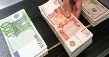 أسعار العملات فى السعودية اليوم.. دولار أمريكى بـ 3.75 ريال سعودى