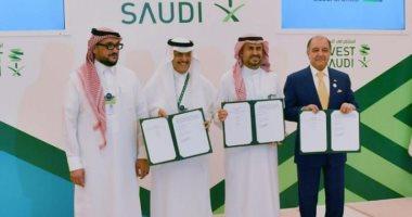 Photo of هيئة الاستثمار السعودية توقع مذكرات تفاهم بمليارى دولار