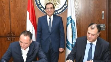 Photo of توقيع عقد تعديل فئات تداول السولار والبوتاجاز بمشروع «سونكر»