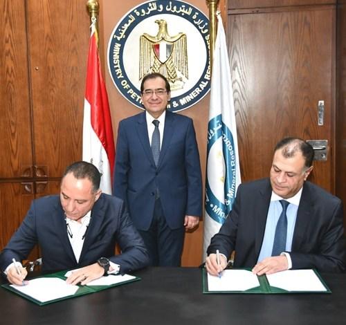 توقيع عقد تعديل فئات تداول السولار والبوتاجاز بمشروع «سونكر»