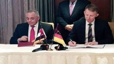 Photo of «العربية للتصنيع» توقع 4 اتفاقيات لنقل وتوطين التكنولوجيا الألمانية فى مصر