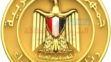 "Photo of مصطفى بكرى يكشف تفاصيل جديدة عن التغيير الوزارى وبقاء ""مدبولى"" فى منصبه"