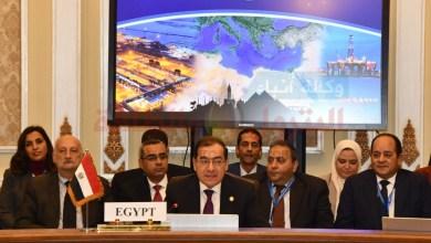 صورة الاجتماع الوزارى الثالث لمنتدى غاز شرق المتوسط..صور
