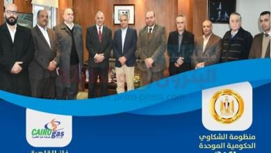 Photo of وفد منظومة الشكاوى الحكومية الموحدة بمجلس الوزراء يزور شركة غاز القاهرة