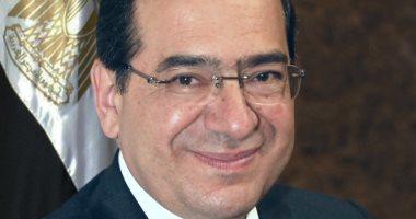 وزير البترول: السماح للمستثمرين باختيار مناطق التنقيب والمساحة بدون قيود