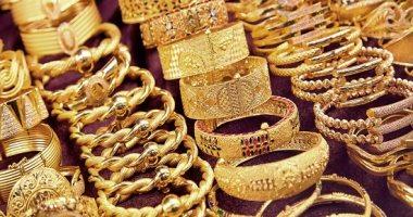 صورة 21 جنيها هبوطا فى أسعار الذهب خلال 48 ساعة..تعرف على الأسباب
