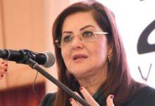 وزارة التخطيط تعقد جلسة حوار بشأن تحديث رؤية مصر 2030
