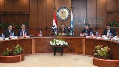 Photo of عاجل..وزير البترول يعلن طرح المزايدة العالمية الأولى للبحث عن الذهب والمعادن المصاحبة لعام ٢٠٢٠