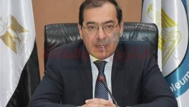 Photo of غداً وزير البترول يعقد مؤتمر صحفى بمقر الوزارة