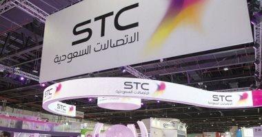 تراجع أرباح شركة STC بقيمة 115 مليون ريال خلال 2019
