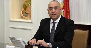 Photo of وزير الإسكان يعتمد مخطط قطعة أرض بـ أسيوط الجديدة لتنفيذ مشروع عمرانى