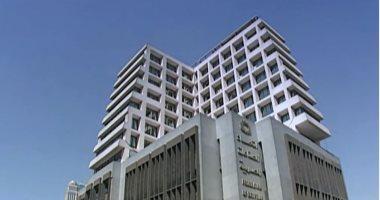 إغلاق مبنى اتحاد الصناعات لمدة أسبوع لمواجهة فيروس كورونا