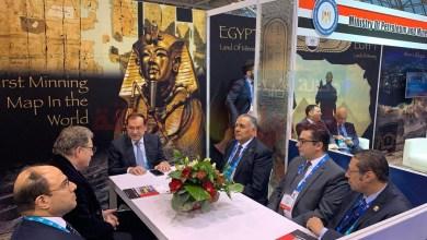 صورة وزير البترول يلتقى رؤساء وقيادات شركات التعدينية فى مؤتمر PDAC بكندا