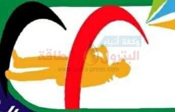 """Photo of جمعية صوت شباب مصر تهنىء""""سكرتارية الشباب""""بعيد العمال وتهديها فيديو تحفيزى"""