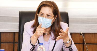 Photo of وزارة التخطيط تُعلن إعداد وثيقة مؤشرات الأداء الاستراتيجية لبرنامج عمل الحكومة