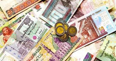 أسعار العملات اليوم الأحد 12-4-2020 أمام الجنيه المصرى