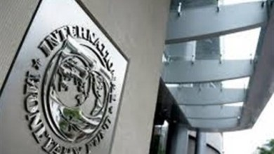 Photo of صندوق النقد الدولي يضاعف موارده للإقراض الطارئ إلى 100 مليار دولار