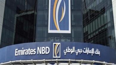 Photo of «الإمارات دبي» يعلن زيادة الحد الأقصى لتحويل الأموال عبر خدماته الإلكترونية إلى 500 ألف جنيه
