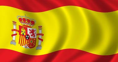 Photo of إسبانيا تريد تأسيس صندوق للتعافى حجمه 1.5تريليون يورو يموله دين أوروبى