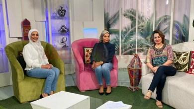 Photo of برنامج طعم البيوت على القناة الثانية يستضيف صفاء ومنى حسين بريص فى الرابعه عصراً
