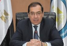 Photo of وزير البترول يصدر حركة تنقلات لمديري العموم بشركات القطاع